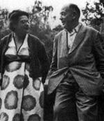 C.S. Lewis et sa femme Joy